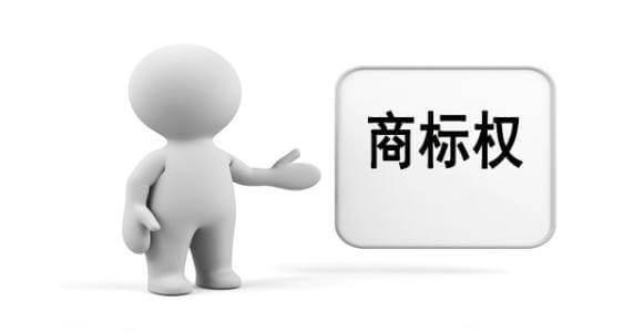 商标使用证据如何收集,确保商标权归属。