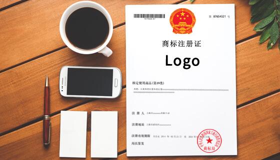 注册商标,商标注册证