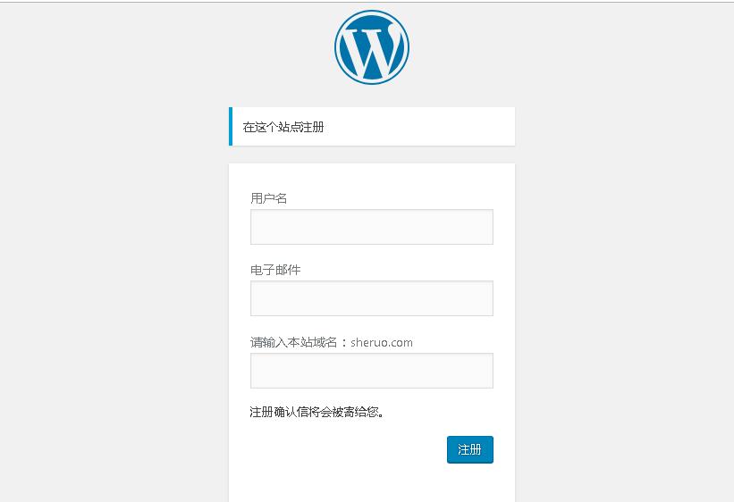 wordpress无插件纯代码实现注册验证 拒绝恶意注册