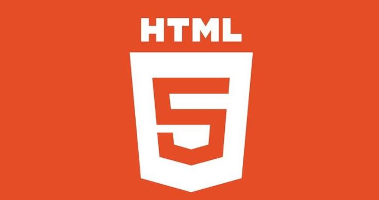 html结尾
